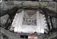 - -NEU -TOP -MOTORBLOCK AUDI A4 3.0 -ASN 90 ТЫС KM