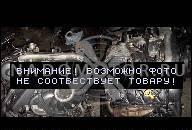 AUDI A4 A6 ДВИГАТЕЛЬ MOTOR 2, 0 TDI BLB БЕЗ НАВЕСНОГО ОБОРУДОВАНИЯ