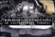 ДВИГАТЕЛЬ AUDI A4 A6 3.2 V6 FSI BKH ГАРАНТИЯ ЗАМЕНА 80 ТЫС. KM