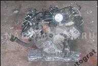 ДВИГАТЕЛЬ ASB 3.0TDI V6 AUDI A4 A6 A8 Z MONTAZEM