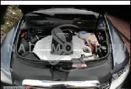AUDI A4 A6 2, 7 TDI V6 ДВИГАТЕЛЬ BSG ГОД ВЫПУСКА. 2006ГАРАНТИЯ 250 ТЫС KM