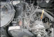ДВИГАТЕЛЬ AUDI A4 A6 VW PASSAT 2.0 ALT 2002 R