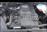 AUDI A4 A5 A6 B8 ДВИГАТЕЛЬ 2.7 TDI CAMA