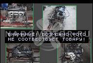 AUDI A4 A6 2, 7 V6 TDI ДИЗЕЛЬ ДВИГАТЕЛЬ BPP 179 Л.С.