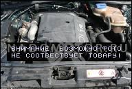 ДВИГАТЕЛЬ AUDI A4 A6 VW PASSAT 1, 9 1.9 TDI AHU