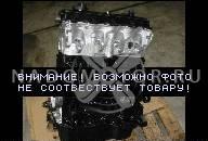 PASSAT PASAT B5 AUDI A4 ДВИГАТЕЛЬ 1.9 90 Л.С. AHU MOTOR