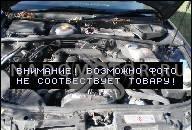 ДВИГАТЕЛЬ VW PASSAT B5 AUDI A4 90 Л.С. 1.9 TDI AHU