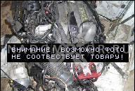 AUDI A5 ДВИГАТЕЛЬ 2, 7 TDI V6 CGK CGKA