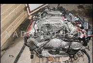 ДВИГАТЕЛЬ 2.7 TDI AUDI A4 A5 A6 A8 2008 CAM 190 Л. С.