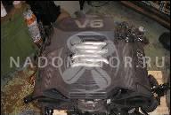 ДВИГАТЕЛЬ В СБОРЕ AUDI A6 C5 VW 2, 5 TDI