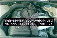 ДВИГАТЕЛЬ В СБОРЕ AUDI A4, A6 2, 5 TDI 163 Л.С. BFC BFL 90 ТЫСЯЧ КМ