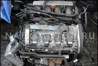 ДВИГАТЕЛЬ VW PASSAT B5 AUDI A4 A6 1.8 20V
