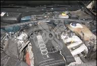 ДВИГАТЕЛЬ В СБОРЕ AUDI A6 2.4 V6 БЕНЗИН 180 ТЫСЯЧ KM