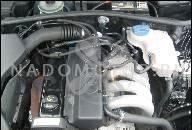 МОТОР БЕЗ НАВЕСНОГО ОБОРУДОВАНИЯ AGA AUDI A6 C5 2.4 V6 80 ТЫС. KM