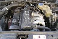 AUDI A6 C5 97-01 2.4 V6 AGA ДВИГАТЕЛЬ В СБОРЕ