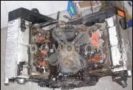 ДВИГАТЕЛЬ AUDI A6 C5 2, 8 V6 ACK CHELM