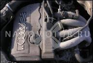VW B5 AUDI A6 A4 1.9 TDI AVF AVB ДВИГАТЕЛЬ