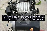AUDI A6 C5 ДВИГАТЕЛЬ 2.4 БЕНЗИН APS В СБОРЕ