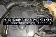 AUDI A4 A6 ДВИГАТЕЛЬ ADR 1, 8 125 Л.С.