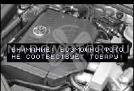 ДВИГАТЕЛЬ BRE 2.0 TDI AUDI A4 A6 60 ТЫС. КМ