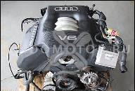 ДВИГАТЕЛЬ 2, 8 БЕНЗИН ACK AUDI A6 A4 A8 PASSAT VW