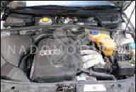 VW PASSAT B5 AUDI A4 A6 1.8 T ТУРБО AEB ДВИГАТЕЛЬ 120 ТЫС KM
