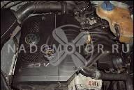 ADR 1.8 92KW AUDI A4 A6 VW PASSAT 3B 240,000 KM