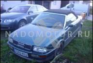 ДВИГАТЕЛЬ AUDI C5 A6 2.4 V6 БЕНЗИН