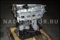 AUDI A6 4B CABRIO TYP89 VW PASSAT ДВИГАТЕЛЬ ADR 1.8 125PS