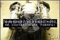 AUDI A6 2.4 B V6. МОТОР