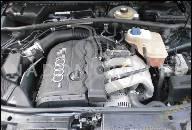 ADR ДВИГАТЕЛЬ AUDI A4 A6 VW PASSAT 1, 8 V5 20V 92 КВТ 125 Л.С.