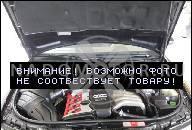 AUDI A4 A6 МОТОР 2.0 TDI CAG