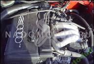 AUDI A6 C5 ДВИГАТЕЛЬ 2.4 V6 5V 170 Л.С. NIEMIECKI IDEAL!