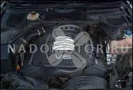 ДВИГАТЕЛЬ MOTOR AUDI A6 A-6 4B0 2.8 I ALG