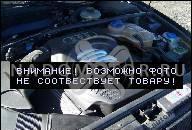ДВИГАТЕЛЬ AUDI A4 A6 VW PAS 1.9 TDI AWX 130PS 2001Г.