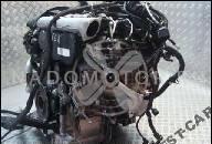 ДВИГАТЕЛЬ AKN 2, 5TDI БЕЗ ТУРБ. AUDI A6 /S6 (4B)