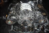 AUDI A6 S6 4B ДВИГАТЕЛЬ 2, 8 / V6 142KW ACK