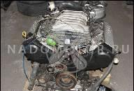 AUDI A6 2.8 V6 ACK ДВИГАТЕЛЬ *B 150 ТЫС КМ
