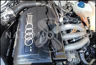 ДВИГАТЕЛЬ AUDI A6 C5 2.4 V6 2001Г..  В ОТЛИЧНОМ СОСТОЯНИИ!