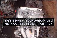 ДВИГАТЕЛЬ 1.8 20 V AUDI A4 A6 PASSAT B5 КОРОБКА ПЕРЕДАЧ ADR
