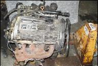 МОТОР AUDI A4 A6 VW PASSAT 1.8 ТУРБО AEB APU 50 ТЫСЯЧ KM