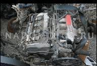 ДВИГАТЕЛЬ PASSAT A4 A6 AUDI 1.8T ТУРБО AEB 150 Л.С. 160000 KM