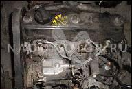 2001-2002-2003-2004 AUDI A8 A6 4.2 МОТОР 74K ID AWN