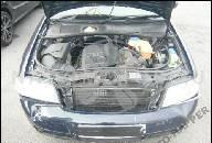 ДВИГАТЕЛЬ 3.0 TDI ASB VW PHAETON AUDI A6 4F0 A8 CZESC