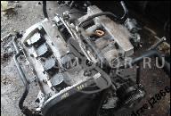 AUDI A6 4B 4, 2 V8 ДВИГАТЕЛЬ ARS
