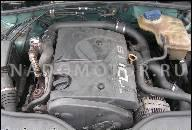 AUDI A6 4B 4.2 V8 ARS ДВИГАТЕЛЬ КОНТРАКТНЫЙ БЕНЗИНОВЫЙ 228KW (EP-1566)