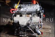 ДВИГАТЕЛЬ 1.8T AWT VW PASSAT B5 FL AUDI A4