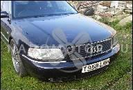 ДВИГАТЕЛЬ AUDI A6 S6 4, 2L QUATTRO ARS 220KW