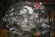 ДВИГАТЕЛЬ AUDI A6 2.4 2, 4 V6 АКПП QUATTRO 2000 R