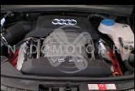 ДВИГАТЕЛЬ AUDI A6 BDW 2.4 V6 БЕНЗИН 05-09R.